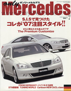 only Mercedes vol.95